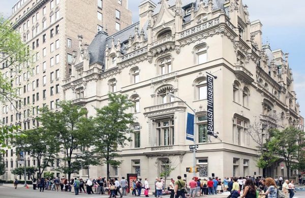 The Jewish Museum of New York City