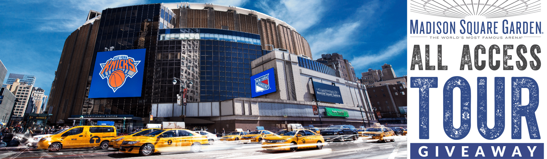 2018   MSG All Access Tour Giveaway
