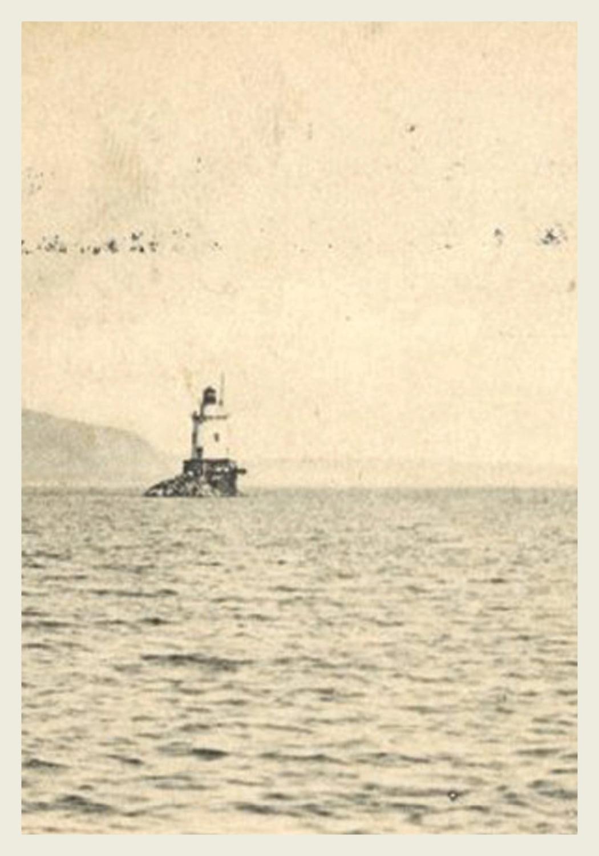 1883 Lighthouse at Sleepy Hollow or Tarrytown Lighthouse